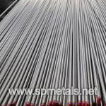 High Quality Bright Annealing Stainless Steel Tubing 904l
