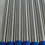 Stainless Steel 904L Instrumentation Tubing